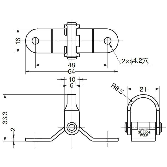 ランプ印ステンレス鋼製 バタフライフック DZ-270 DZ-270 110-020-248