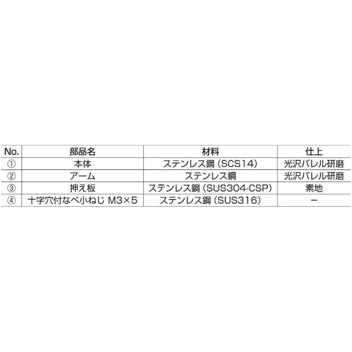 ランプ印ステンレス鋼(SUS316相当品)製 フォールディングパットアイ EY-R型 EY-R50 110-012-542