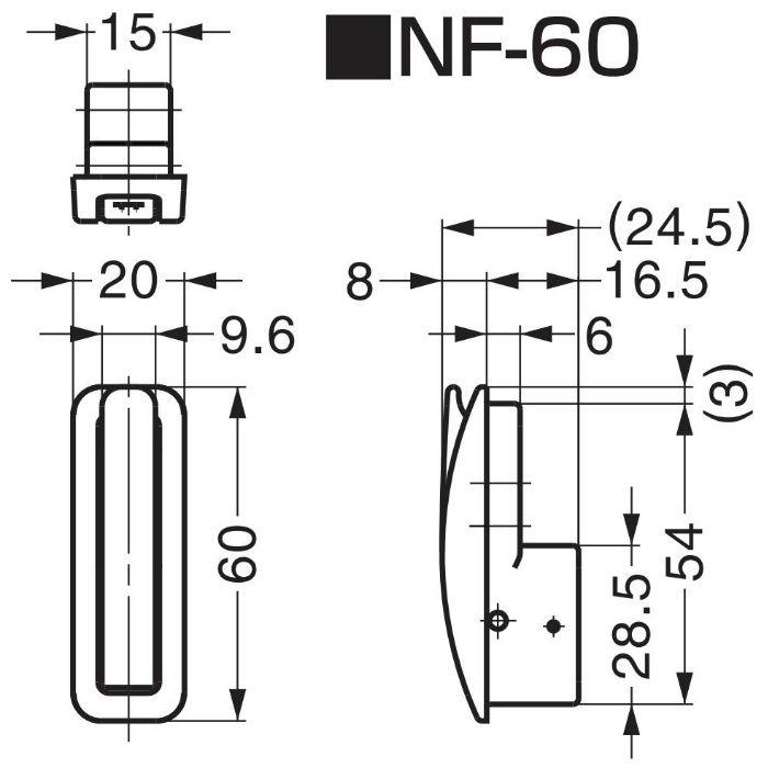 ランプ印収納フック NF-60 NF-60 110-020-067