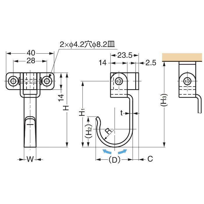 ランプ印ステンレス鋼製スイングフック UC型 UC-048 110-020-003