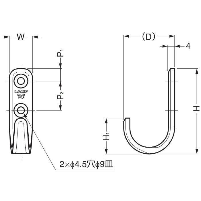 ランプ印ステンレス鋼製フック XL-HJT型 XL-HJT70TT 110-020-938