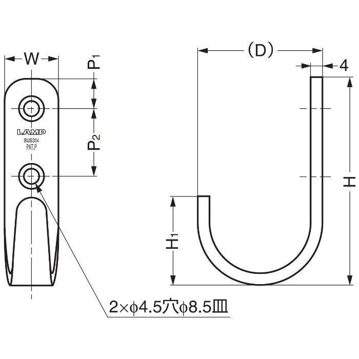 ランプ印ステンレス鋼製フック HJT型 HJT-55S 110-020-028