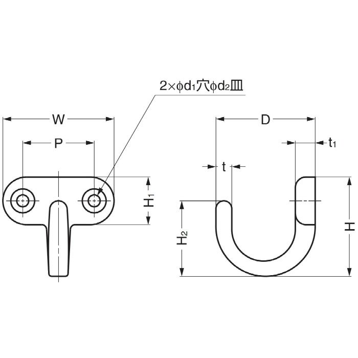ランプ印ステンレス鋼製フック EP型 EP-25 110-026-000