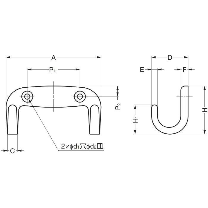 ランプ印ステンレス鋼製フック EW型 EW-80E 110-026-003