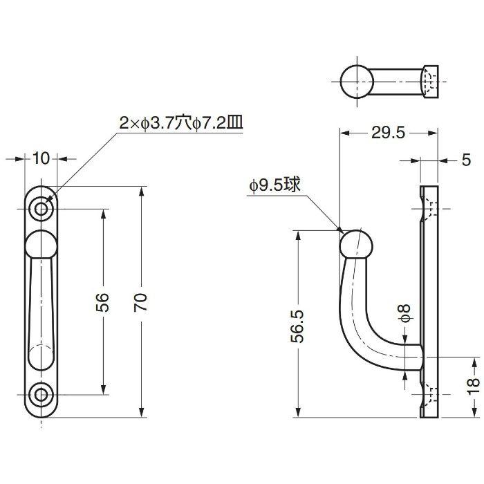 ランプ印ステンレス鋼製房掛 KB-F-70 KB-F-70 110-020-207