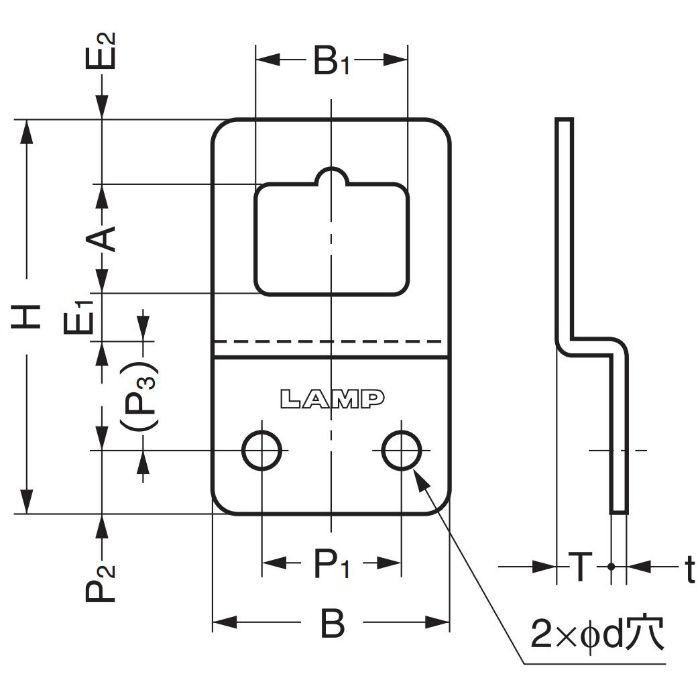 ランプ印ステンレス鋼製 ハンガープレート SP型 SP-22 110-020-076