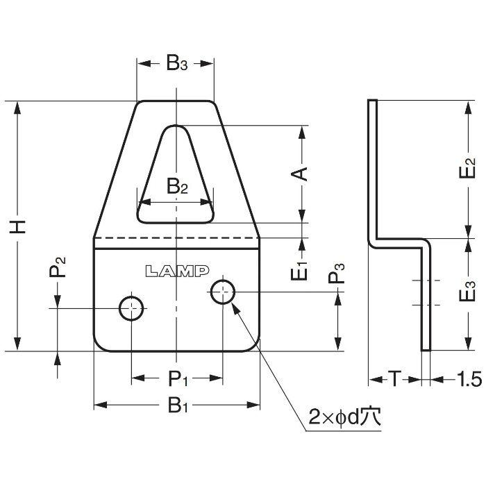 ランプ印ステンレス鋼製 ハンガープレート AP型 AP-25 110-029-271