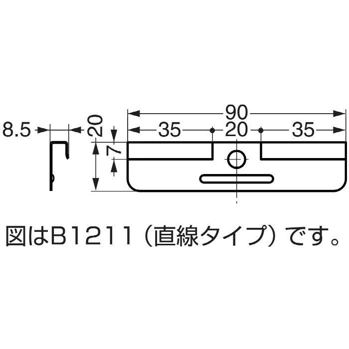 ジョイント B1211 B1211 110-020-356