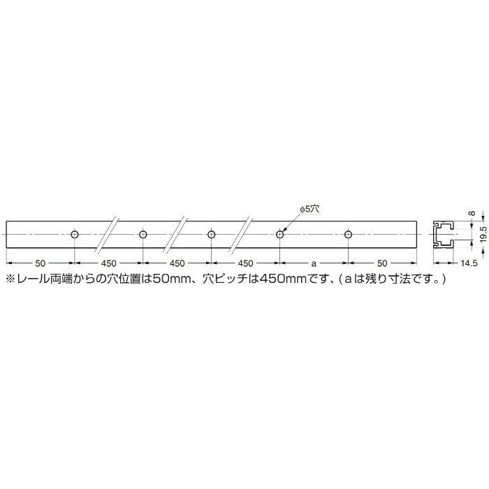 レール A10型 A1005 110-020-221