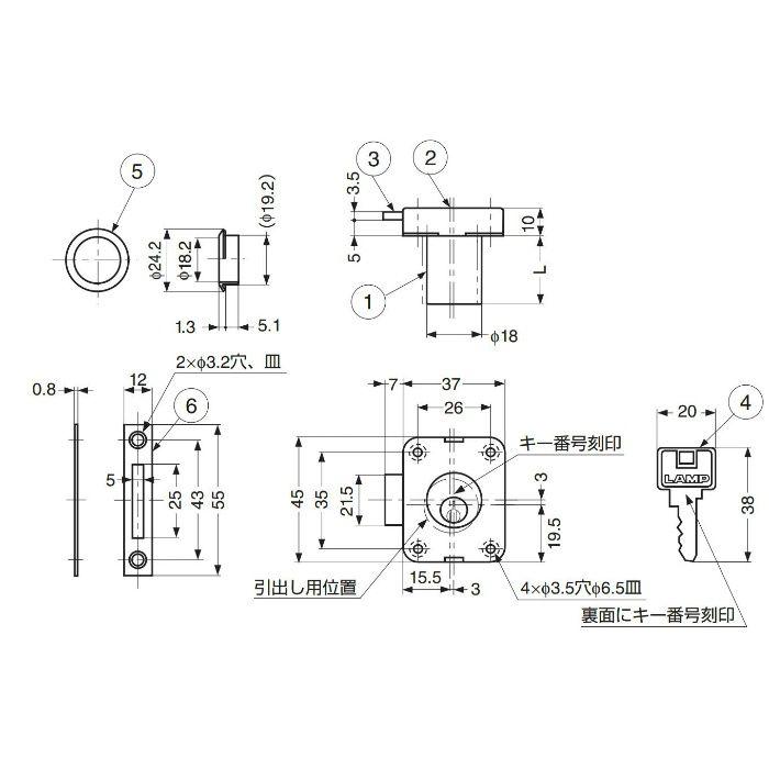 ランプ印面付シリンダー錠2100型(同番)トータルロック2100シリーズ 2100-30-D 150-001-016