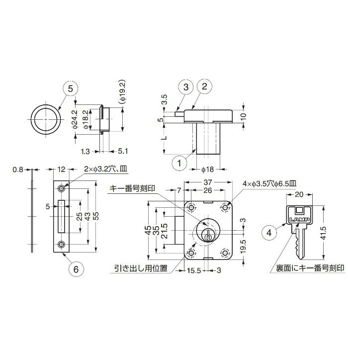 ランプ印面付シリンダー錠3320型(別番)トータルロック3310シリーズ 3320-30-B 150-065-974