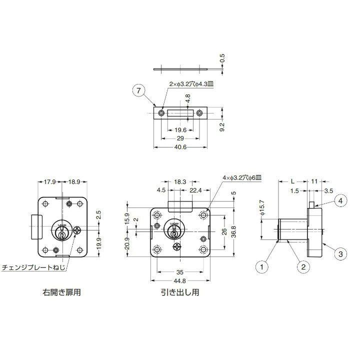 ランプ印面付シリンダー錠2650型(同番) 2650-16-DN-D 150-001-218