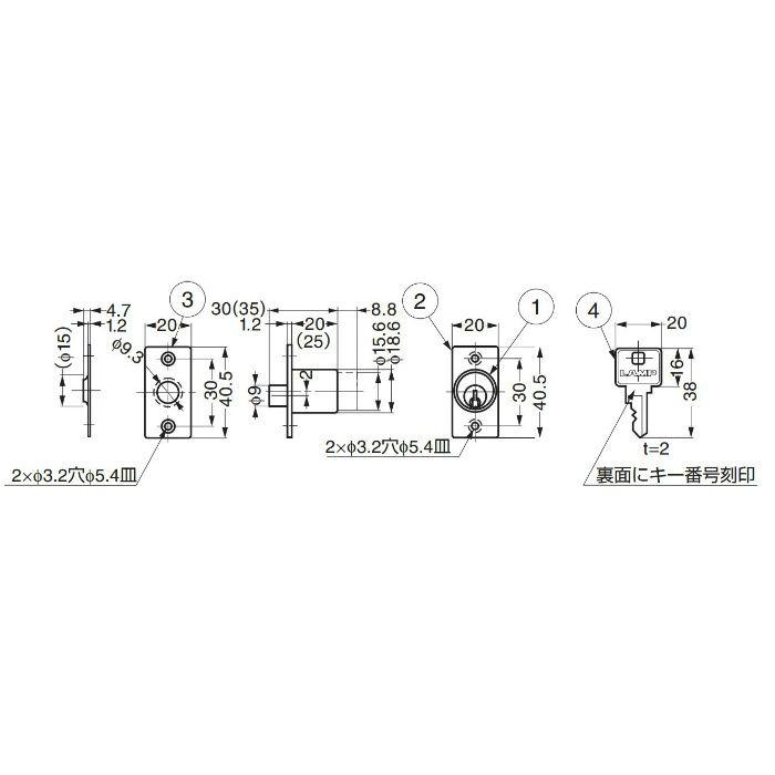 ランプ印シリンダープッシュ錠2100M型(別番) 2100M-25-B 150-063-742