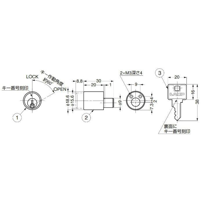 ランプ印板金用シリンダープッシュ錠2100B型(別番)トータルロック2100シリーズ 2100B-B 150-001-070