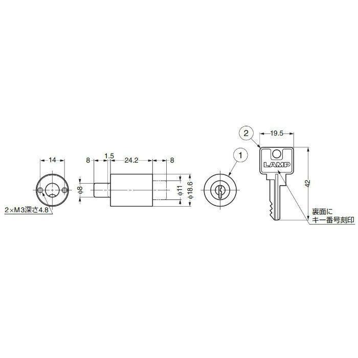 ランプ印板金用シリンダープッシュ錠2150B型(別番) 2150B-B 150-060-410