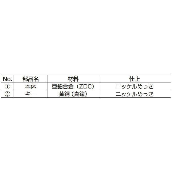 ランプ印板金用シリンダープッシュ錠2150B型(同番) 2150B-D 150-060-411