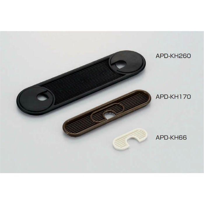 ランプ印 プラスチック空気孔 APD-KH型 配線孔付オーバルタイプ APD-KH66-CR 210-020-910