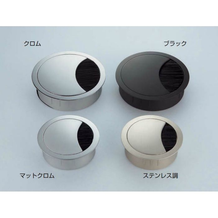 配線孔キャップ 2068型 2068-536 210-032-204