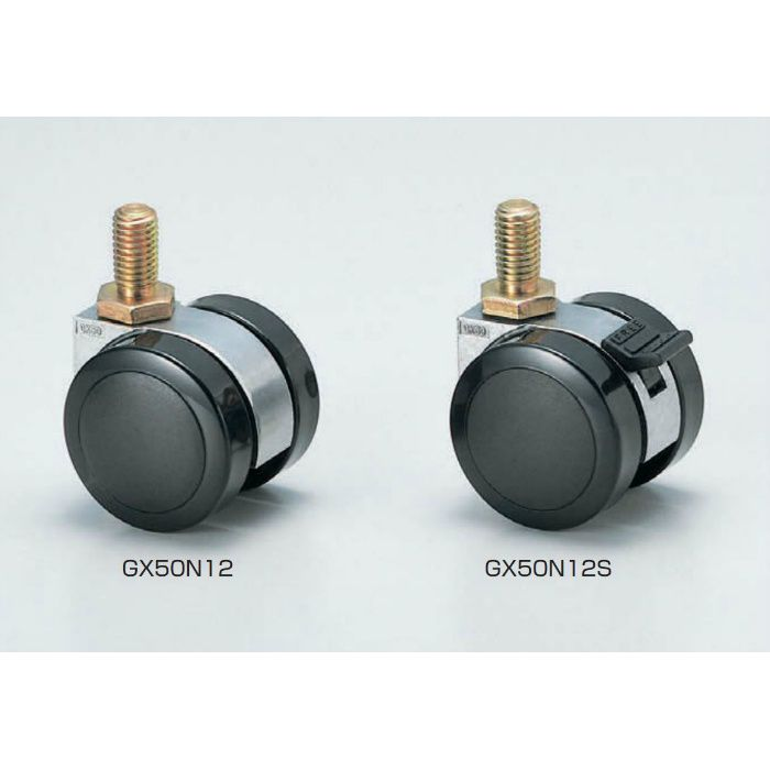 ランプ印 キャスター GX-50 ねじ込みタイプ GX50N12 200-133-174