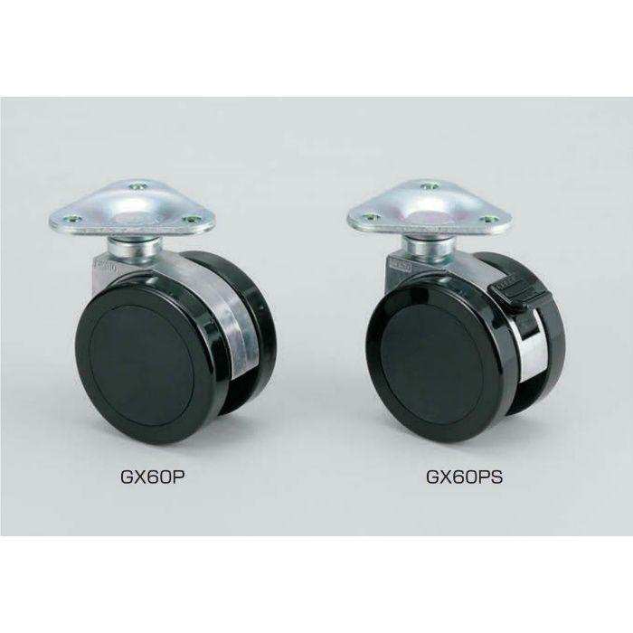 ランプ印 キャスター GX-60 プレートタイプ GX60PS 200-133-181