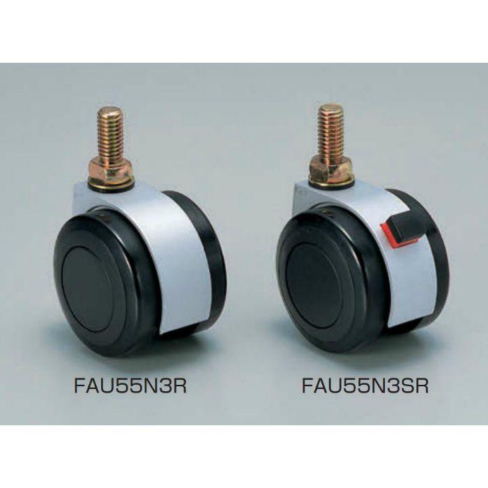 ランプ印 エラストマー車キャスター FAU55型 ねじ込みタイプ FAU55N3R 200-133-284