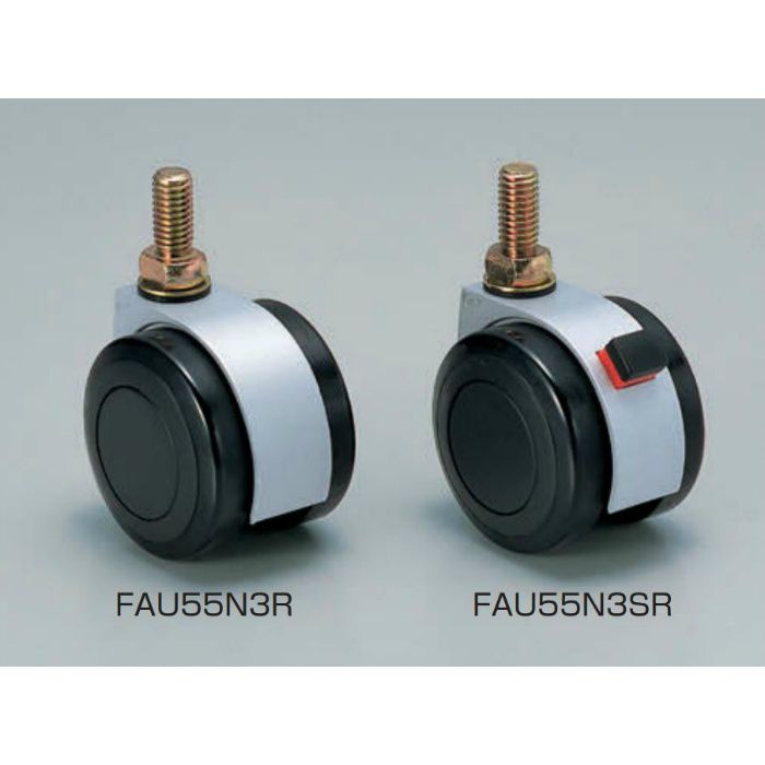 ランプ印 エラストマー車キャスター FAU55型 ねじ込みタイプ FAU55N10SR 200-133-280