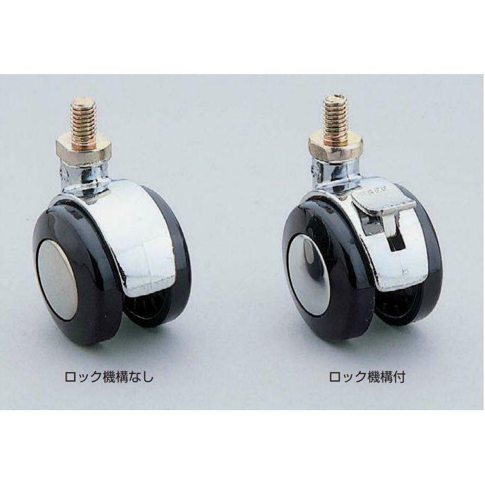 キャスター DS型 ねじ込みタイプ DS-50-8 200-943-865