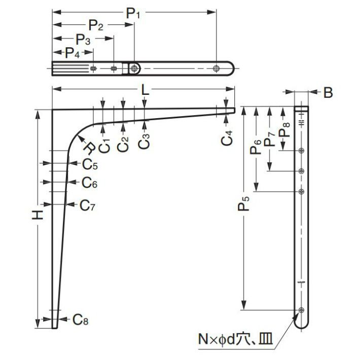 ランプ印鋼製棚受BTK型 BTK-85W 120-030-093