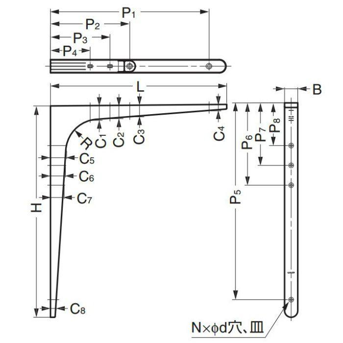 ランプ印鋼製棚受BTK型 BTK-240W 120-030-096