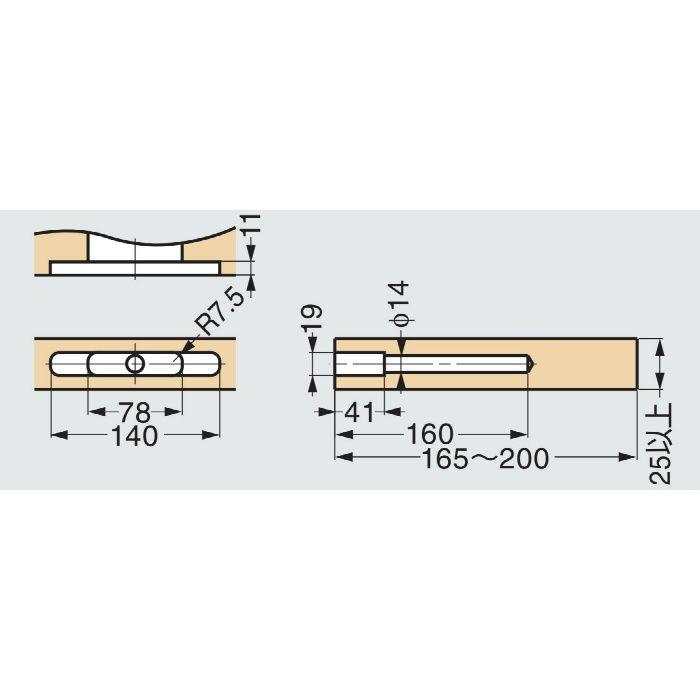 ITALIANA 隠し棚受 IT7020型 上下・左右・角度調節機能付 IT7020-200