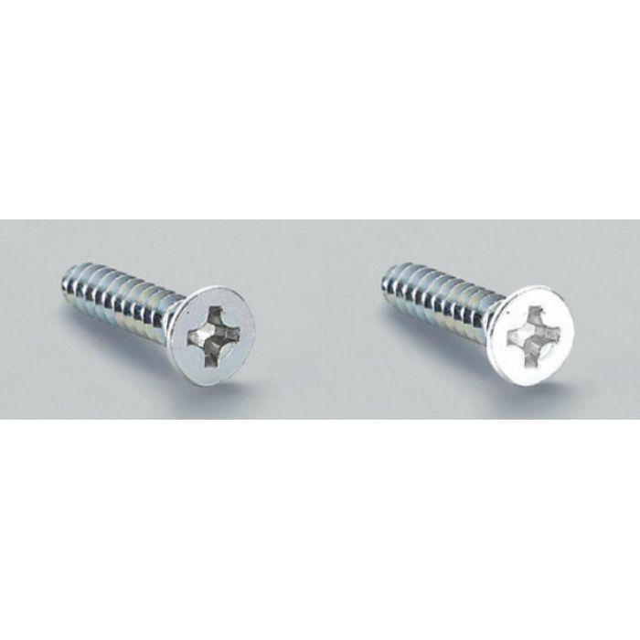 ランプ印十字穴付サラタッピンねじ3×30シルバー AP-SC3-30 1セット 120-014-663