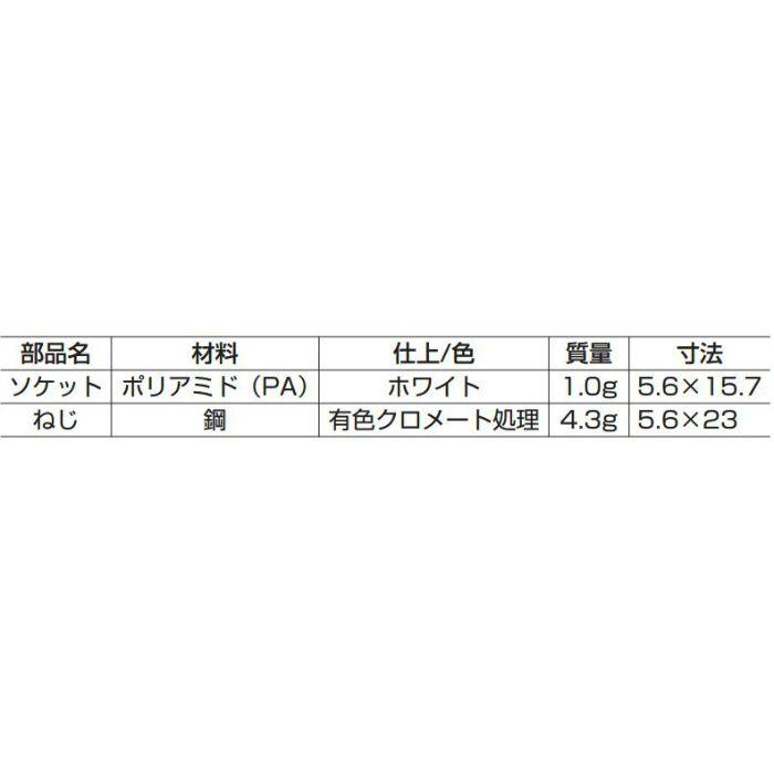 締結金具CF-215φ4.8 CF-215 1セット 120-041-110