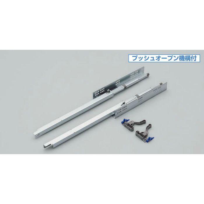 ランプ印 スライドレール 2150 プッシュオープン機構付 2150-300 1セット 190-110-656