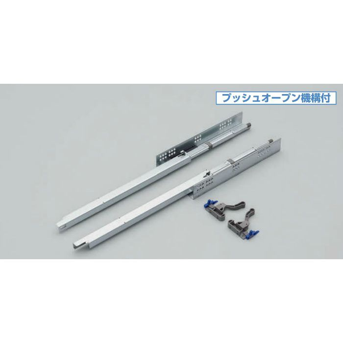 ランプ印 スライドレール 2150 プッシュオープン機構付 2150-400 1セット 190-110-658