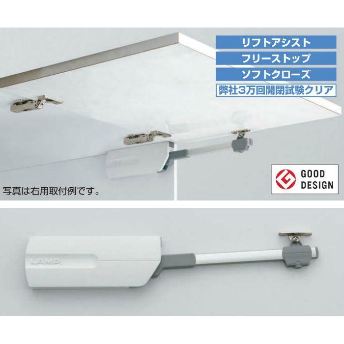 ランプ印 ラプコンステー SLS-ELAN型 SLS-ELAN-MLS 180-015-490
