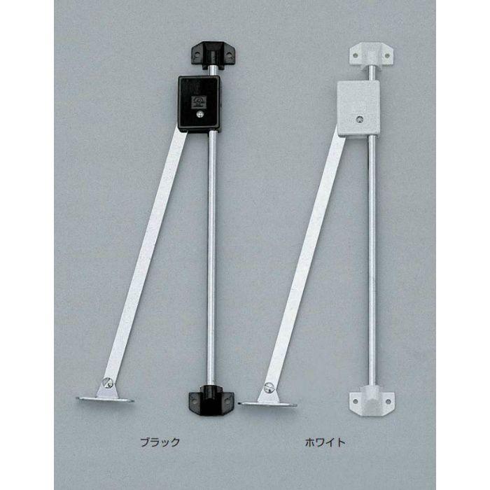 ランプ印 フラップステー BF-2型 BF-2LW 180-100-012