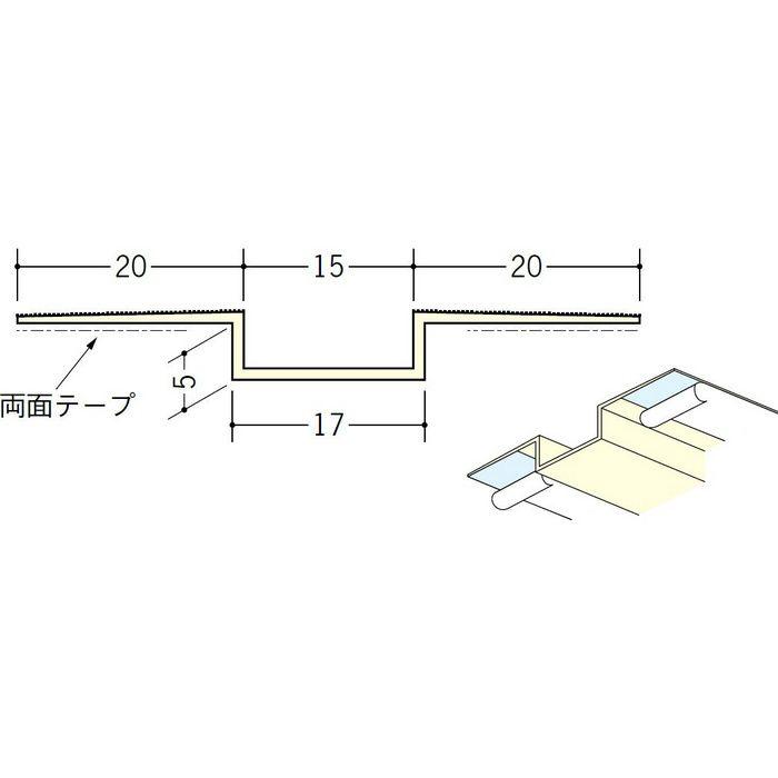 ハット目地15×5テープ付 ミルキー 2.5m 37192-1