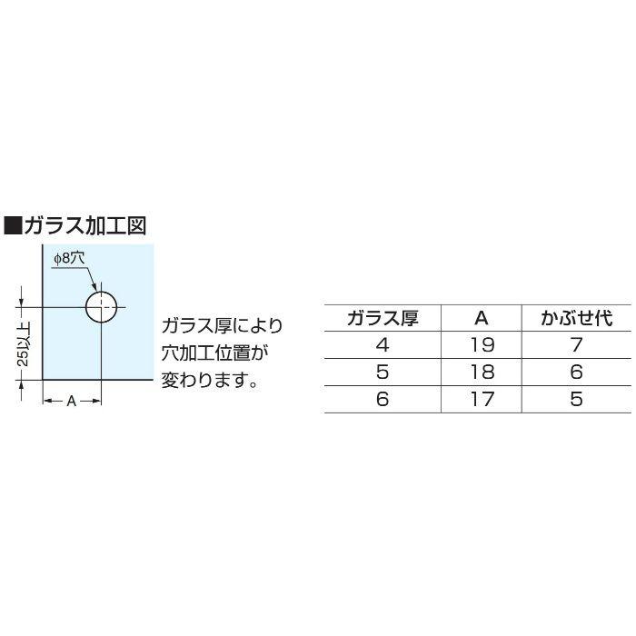 LAMP キャッチ付ガラス丁番 GHC34-8CR-K