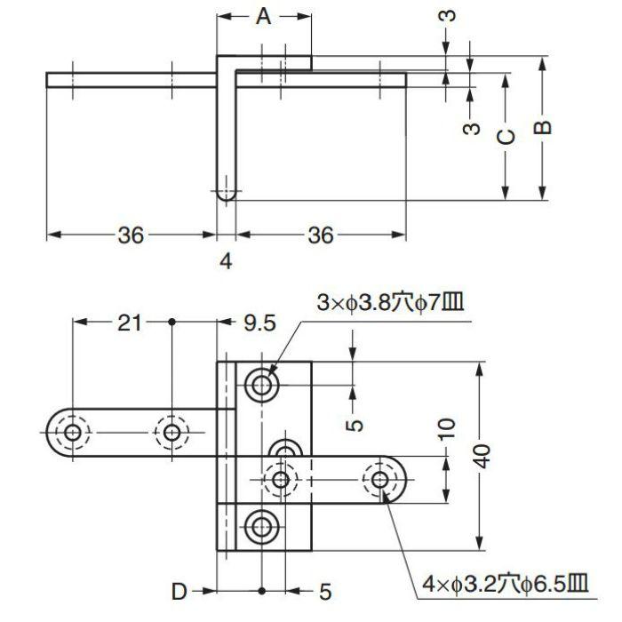 LAMP アングル丁番 ダブルタイプ (精密肉厚丁番) AHW型 かぶせ扉用 AHW-20M 170-090-020