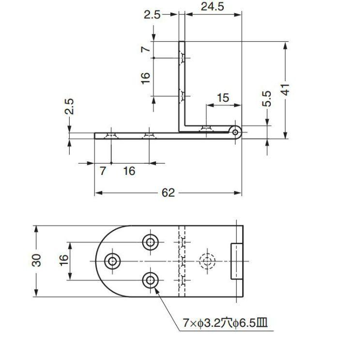 LAMP アングル丁番 A型(精密肉厚丁番) AHA-24型 かぶせ扉用 AHA-24SG 170-090-030