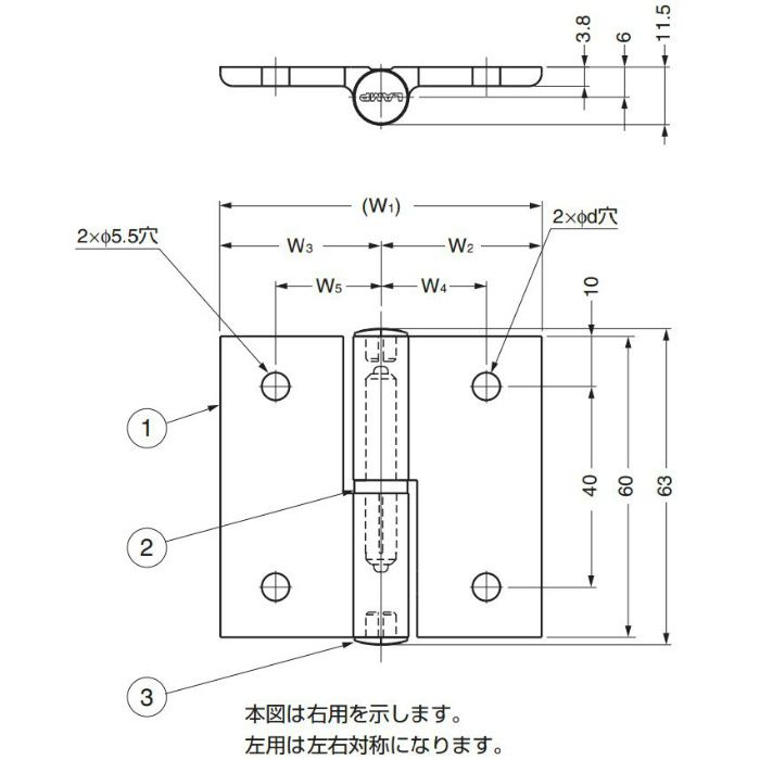 LAMP アルミ合金製抜き差し丁番 AS-HG-AL-N型 AS-HG-AL-NR3040 170-018-213