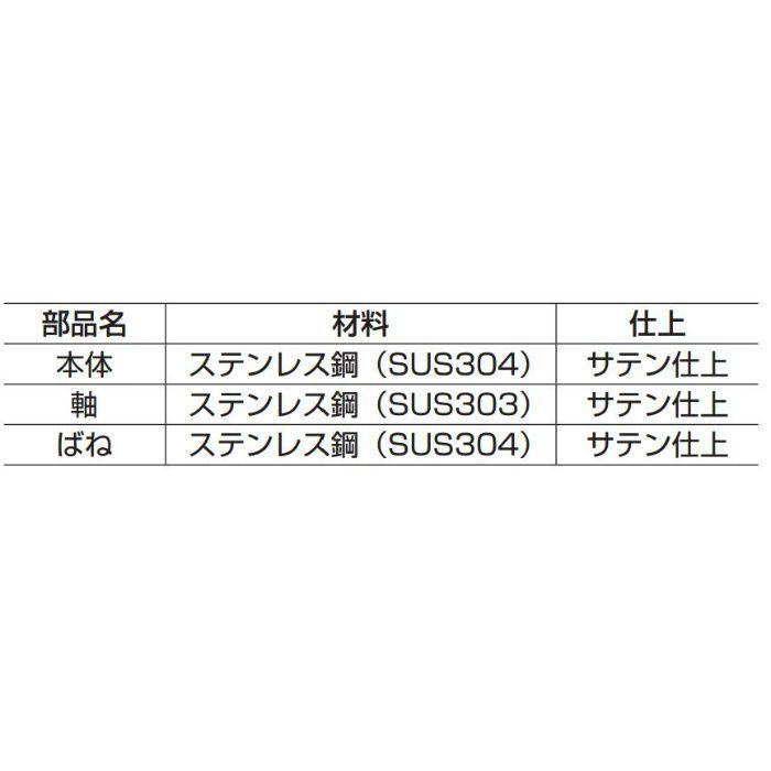 LAMP ワンタッチリリースヒンジ HG-OT型 ワンタッチ取付タイプ HG-OTB45L 170-090-947