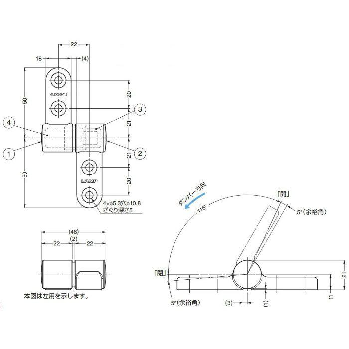 LAMP ダンパーヒンジ HG-JH14-50型 HG-JH14-50 1セット 170-021-173