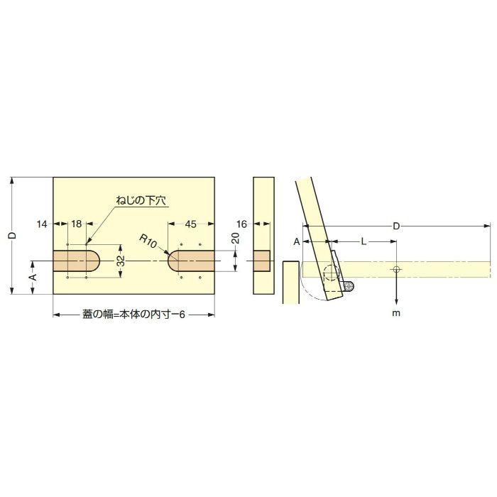 LAMP ダンパーヒンジ HG-JHM16型 HG-JHM16-34BL 1セット 170-092-221