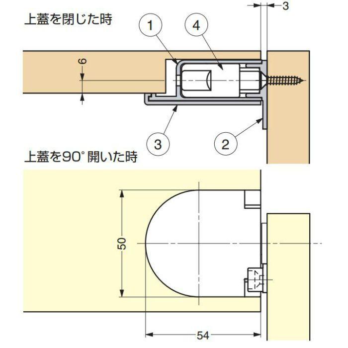 LAMP ダンパーヒンジ HG-JHM16型 HG-JHM16-50WT 1セット 170-092-224