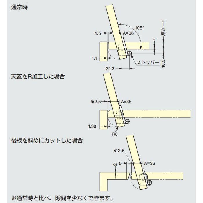 LAMP ダンパーヒンジ HG-JHM20型 HG-JHM20-80BL 1セット 170-012-854