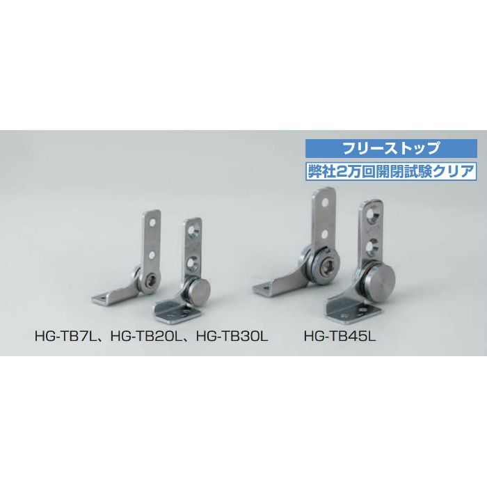 LAMP トルクヒンジ HG-TB型 HG-TB20R 170-012-413