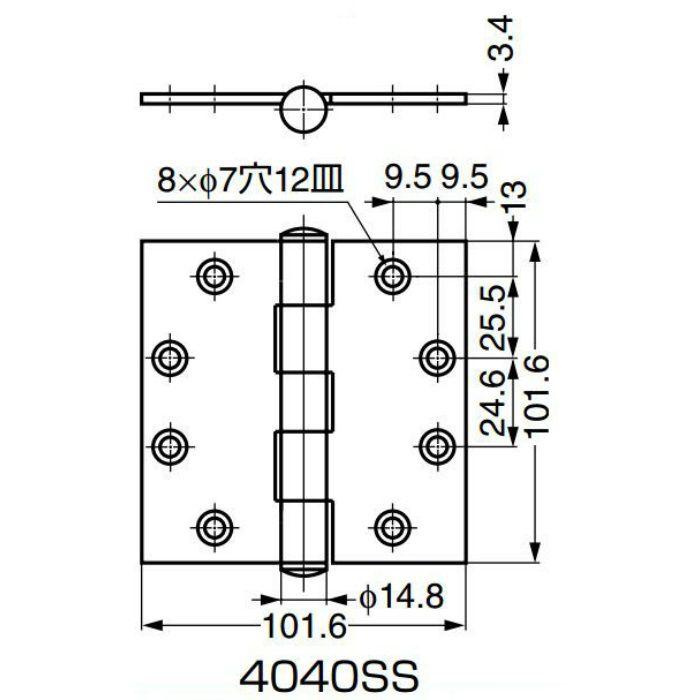 LAMP ステンレス鋼製平儀星丁番 4040SS 4040SS 170-920-182