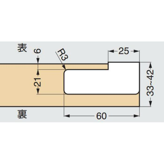LAMP 木扉用ピボットヒンジ PH-01 左右・上下調整付、ワンタッチ取付 PH-01 1セット 170-090-622