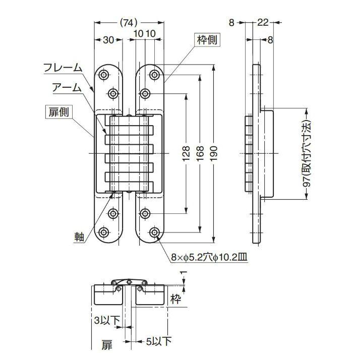 LAMP 建築ドア用隠し丁番 HES-3030BR型 HES-3030BR PB 170-091-003